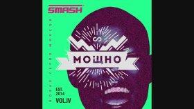 Smash -  Vol 4