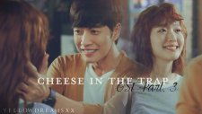 Cheese in the Trap - Walls Beetween Us