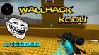 Wallhack Kodu İle Azizi Trollemek!! - Cs:go - 1 Vs 1 W/azizgaming - Baris Oyunda
