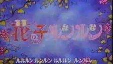 Çiçekçi Kız Lulu (1986)