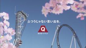 Eğlenceli Japon Reklamları Derlemesi