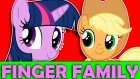 My Lıttle Pony New Fınger Famıly Songs | Twilight Sparkle | Applejack Rainbow Dash