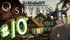 Skyrim - Bölüm 10 - Gizli Chest, Lydia'nın Ölümü Ve Ödülsüz Görevler- Yeşil Devin Maceraları