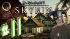 Skyrim - Bölüm 11 - Deadric Artifacts - Yesil Devin Maceralari