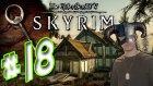 Skyrim Bölüm 18 - Blackreach'e girme çabaları vol.21468 - Yesil Devin Maceralari