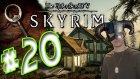 Skyrim - Bölüm 20 - Alduin'e Gözdağı ve Mehrunes' Razor - Yesil Devin Maceralari