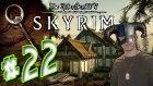 Skyrim - Bölüm 22 - Ev için kara para - Yesil Devin Maceralari