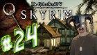 Skyrim - Bölüm 24 - Arch Mage ve Morokei - Yesil Devin Maceralari