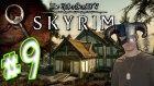Skyrim Bolum 9 + Bonus Oyunlar Canlı Yayın - 13.cuma - Part 1 - Yeşil Devin Maceraları