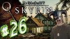 Skyrim - Bölüm 26 - Gauldurs Amulet - Yesil Devin Maceralari
