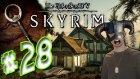 Skyrim - Bölüm 28 - Companions (Jorrvaskr) yada Fighters Guild - Yesil Devin Maceralari