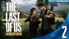 Yeşildev Live - The Last of Us Remastered - Bölüm 2- Yeşil Devin Maceraları
