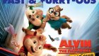Alvin ve Sincaplar Yol Macerası  -Türkçe Dublaj Full İzle