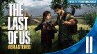 Yesildev Live - Last of Us Remastered Bölüm 11- Yeşil Devin Maceraları