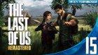 Yesildev Live - Last of Us Remastered - Bölüm 15- Yeşil Devin Maceraları