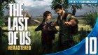 Yesildev Live - The Last of Us Remastered Bölüm 10- Yeşil Devin Maceraları