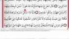 Abdulbasit Abdussamed - 07 - Araf Suresi ve Meali Ok Takipli  720p