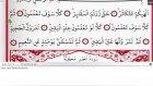 Abdulbasit Abdussamed - 102 - Tekasur Suresi ve Meali Ok Takipli  720p