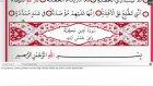 Abdulbasit Abdussamed - 104 - Hümeze Suresi ve Meali Ok Takipli  720p
