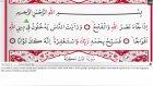 Abdulbasit Abdussamed - 110 - Nasr Suresi ve Meali Ok Takipli  720p