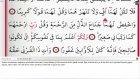 Abdulbasit Abdussamed - 17 - İsra Suresi ve Meali Ok Takipli  720p