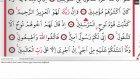 Abdulbasit Abdussamed - 26 - Şuara Suresi ve Meali Ok Takipli  720p