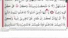 Abdulbasit Abdussamed - 33 - Ahzab Suresi ve Meali Ok Takipli  720p