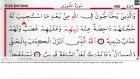 Abdulbasit Abdussamed - 42 - Şura Suresi ve Meali Ok Takipli  720p