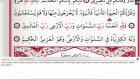 Abdulbasit Abdussamed - 45 - Casiye Suresi ve Meali Ok Takipli  720p