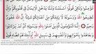 Abdulbasit Abdussamed - 49 - Hucurat Suresi ve Meali Ok Takipli  720p