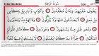 Abdulbasit Abdussamed - 56 - Vakıa Suresi ve Meali Ok Takipli  720p