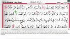 Abdulbasit Abdussamed - 58 - Mücadele Suresi ve Meali Ok Takipli  720p