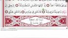 Abdulbasit Abdussamed - 89 - Fecr Suresi ve Meali Ok Takipli  720p