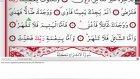 Abdulbasit Abdussamed - 93 - Duha Suresi ve Meali Ok Takipli  720p