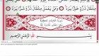 Abdulbasit Abdussamed - 99 - Zilzal Suresi ve Meali Ok Takipli  720p