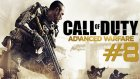 Call Of Duty:advanced Warfare Campaign Bölüm 8 - Stealth Bizim İşimiz!