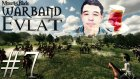 Madencilik! | Mount&blade:warband - Evlat Mod #7- Azelza Gaming