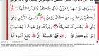 Kabe İmamları Sudais & Suarim - 65 - Talak Suresi ve Meali Ok Takipli  720p