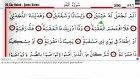 Kabe İmamları Sudais & Suarim - 90 - Beled Suresi ve Meali Ok Takipli  720p
