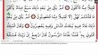 Medine İmamları - 12 - Yusuf Suresi ve Meali Ok Takipli  720p