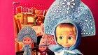 Maşa Bebeği-Maşa İle Koca Ayı -Cerenle Cocuk Oyunlari