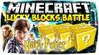 HARRY POTTER OLDUM! - Minecraft HARRY POTTER ŞANS BLOKLARI!