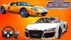 Direksiyon Seti ile CCD // Ford GTX1 vs Audi R8