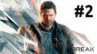 Ey Zaman ! Quantum Break Türkçe Bölüm 2 - Eastergamerstv
