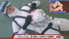 Japonlar Sanal Cinsellik Kostümü Üretti
