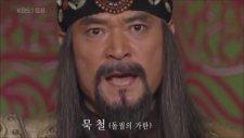 Kore dizisinde GÖKTÜRKLER 1