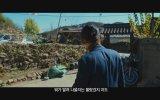 Gokseong (2016) Fragman