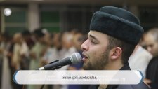 Anas Bourak - İsra (9-15  ) Sûresi ve Meali (Önceki videonun yenilenmiş halidir.)