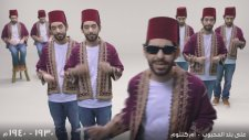 Arap Müziğinin Evrimi - Alaa Wardi