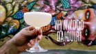 Curbside Cocktails: Miami, Wynwood Daıquırı - Liquor.com